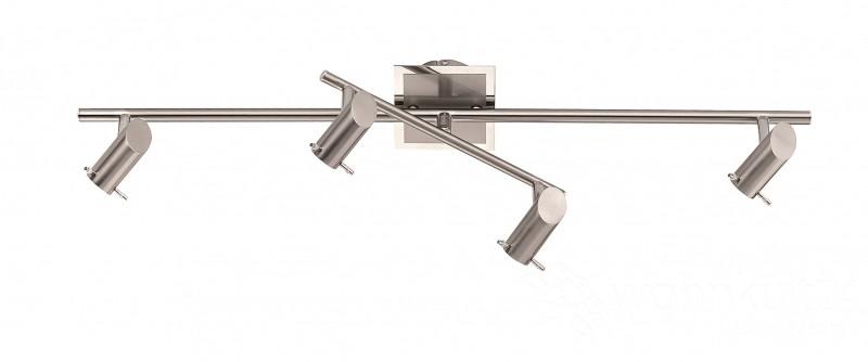 Fischer /& Honsel Deckenbogen ohne Glas M6 Licht Spot17 18412 Metall, nickelfa